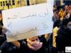 Saudischer Prinz sagt sich von königlicher Familielos