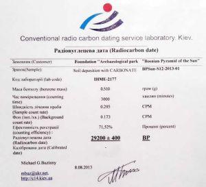 Radiocarbondatierungen vom Pyramidenkomplex in Bosnien: ca. 29.000 Jahre vor heute Quelle: http://bosnianpyramidofthesun.com/