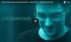 Edward Snowden Dokumentation -Citizenfour –deutsch/german