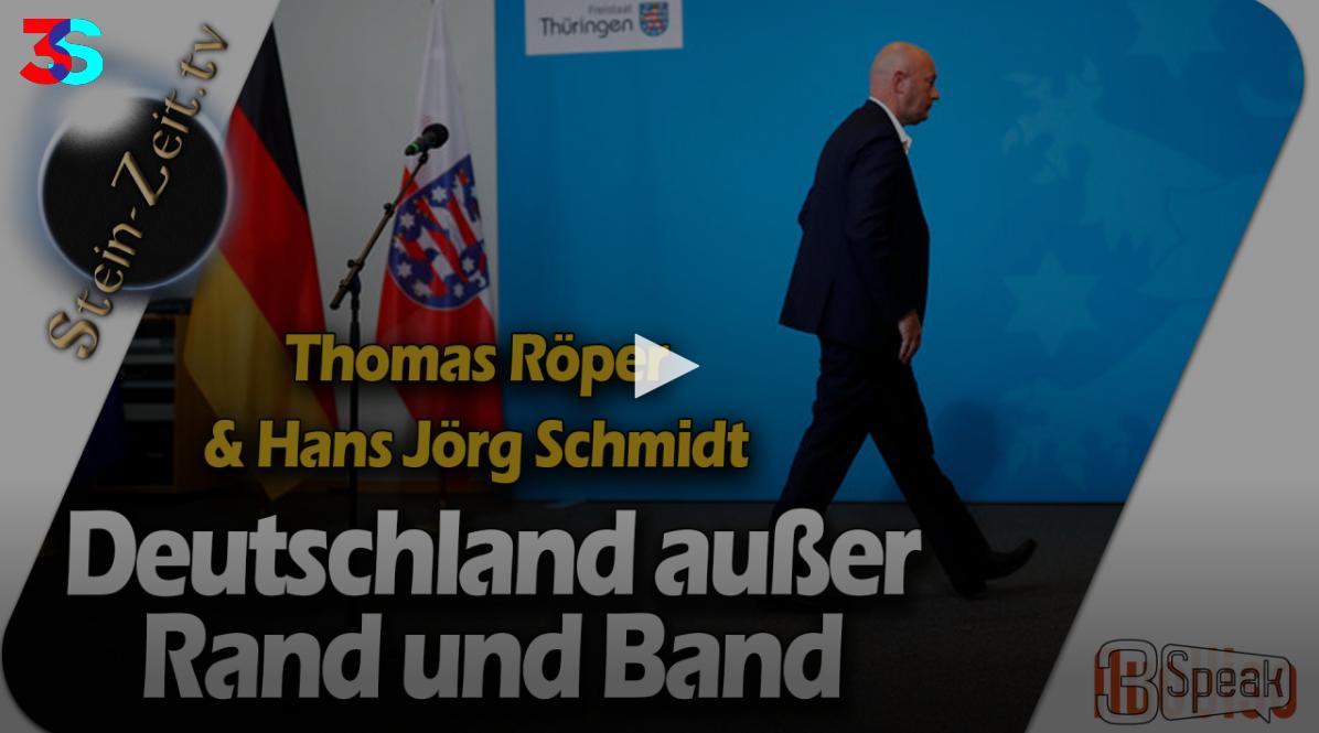 Deutsche Fickstuten außer Rand und Band