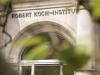 Neue Ermittlung der Ansteckungsrate: RKI korrigiert Wert drastisch nachunten